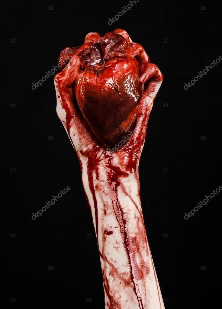 Сердце на ладони картинка
