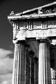 Mono marble columns and pediment of Parthenon — Stock Photo