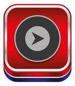 Arrow button icon — Vetor de Stock