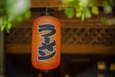Rött papper japansk lykta — Stockfoto