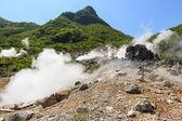 Owakudani valley — Stock Photo