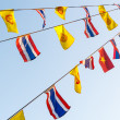 National flags and Wheel of Dhamma 's flags — Stock Photo #61346731