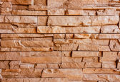 Strange brickwall  — Stock Photo