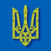 Vector Decorative Ukrainian Trident — Stock Vector