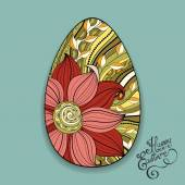 Holiday Floral Easter Egg — Vettoriale Stock