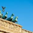 Quadriga on top of Brandenburg Gate — Stock Photo #65110615