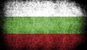 флаг болгарии — Стоковое фото