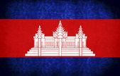 Kambodscha-flag — Stockfoto