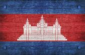 флаг камбоджи — Стоковое фото