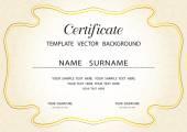 Certificado de modelo de conclusão — Vetor de Stock