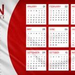 Calendar 2015 — Stock Photo #56683499