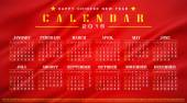 Happy chinese new year and calendar 2016 with flag background — Stock Photo