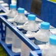 Water bottles in line for the players during Paok training in Th — Stock Photo #52566549