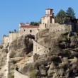 Постер, плакат: The Holy Monastery of Varlaam in Greece The Holy Monastery of
