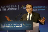 Prime Minister Antonis Samaras visits Thessaloniki to give his pre elections speech five days before the elections for the National elections. — Stock Photo