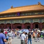 ������, ������: Forbidden City