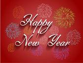 Belo texto feliz ano novo de 2016 — Vetor de Stock