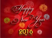 Beau texte Happy New Year 2016 — Vecteur