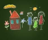 Bambini e genitori felici — Foto Stock