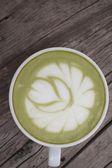 Green tea and milk for drinking — Foto de Stock