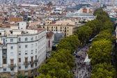 Barcelona in September, Catalan — Stock Photo
