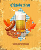 Oktoberfest greeting card. Poster with mug of beer, wooden barrel, wheat, hops, autumn leaves, beer foam, flag of Germany on background of blue rhombuses. — Stock Vector