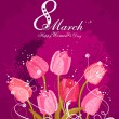 Happy Women's Day background with spring flowers. 8 March. Greeting card with text Women's Day. — Stock Vector #65138079