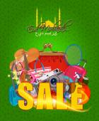Sale, discount and best offer tag, label, sticker on occasion of Ramadan Kareem — Stock Vector