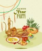 Ramadan Kareem Iftar party — Stock Vector