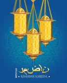 Ramadan Kareem greeting card — Stock Vector