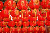 Red chinese lanterns during chinese new year festival — Stock Photo