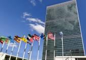 United Nations headquarters — ストック写真