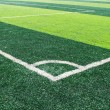 Corner of Football Field — Stock Photo #67134743
