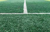 White Sideline on Football Field — Stock Photo