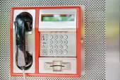 Telefony publiczne — Zdjęcie stockowe
