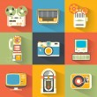 Collection of Vintage Electronics — Stock Vector #54597453