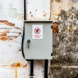 Control box on old brick wall — Stock Photo #59726693