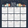 Calendar 2015 with cute winter houses, vector illustration — Stock Vector #56745401