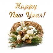 New year greeting card. Golden Christmas wreath isolated on white background. Selective focus. — Stock Photo