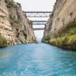 Постер, плакат: Crossing with a sail boat or yacht trough the Channel of Corinth