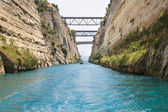 Crossing with a sail boat or yacht trough the Channel of Corinth — Stock Photo