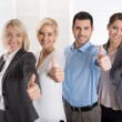 Successful business team in portrait: more woman as men with thu — Stock Photo #56126121