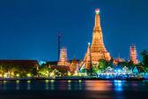 Wat Arun Temple River front in bangkok City Thailand — Stockfoto
