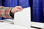 One vote — Stock Photo
