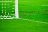 Soccer field detail — Stock Photo