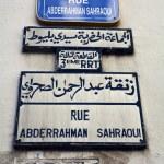 Morocco, Casablanca, — Stock Photo #59884913