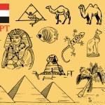 Egypt — Stock Vector #66622449