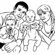 Happy family drawing — Stock Vector #74755305