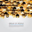 Large group of people — Stock Vector #63602795