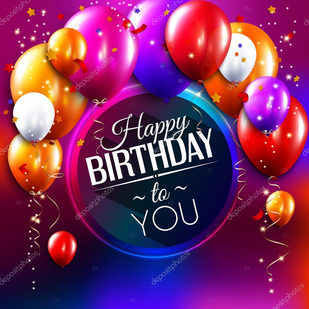 Серпантин поздравлений на день рождения 101